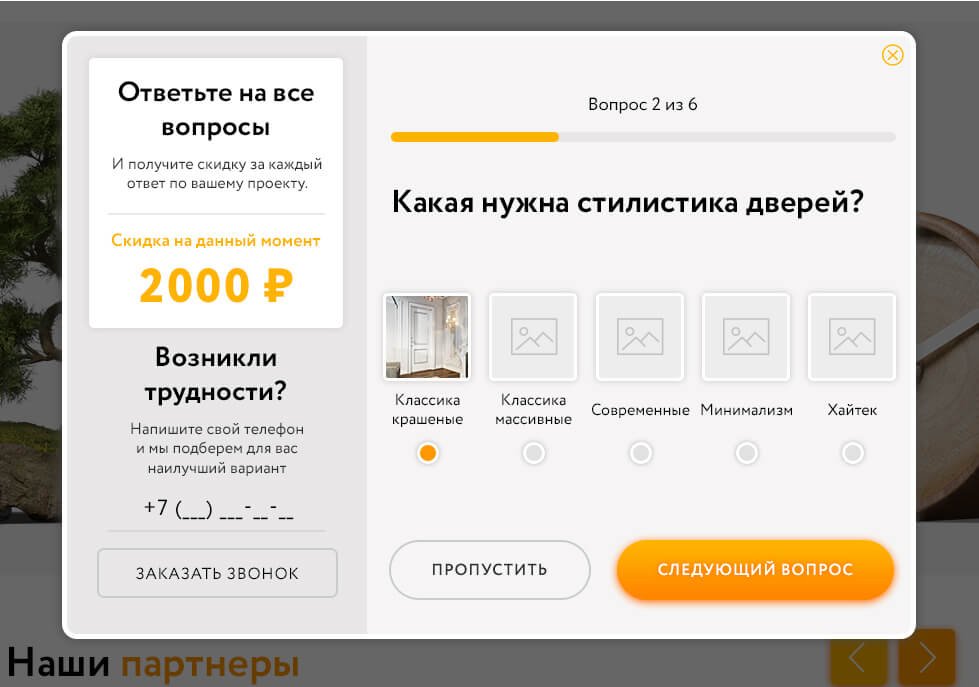 http://white-space.ru/wp-content/themes/white_space_theme/img